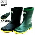 【ミツウマ】ベールノース7050レディースメンズ農作業作業長靴ガーデニング軽量パッカブルレインブーツ