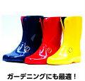 アキレスニューロゼッタカレン400レインブーツレディースショート長靴軽量農作業レインシューズ人気セール防水