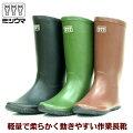 【ミツウマ】ベールノース3レディースメンズ農作業作業長靴ガーデニング軽量【売れ筋】