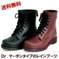 【送料無料】DRマーチンタイプレインブーツPL-6301レインブーツレディースショートヒール長靴軽量レインシューズ人気防水