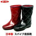 【送料無料】日本製第一ゴムコサックK260婦人防寒長靴スパイクレディースレインブーツアイスバーン対応