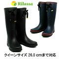 リラッサRS221レディース防寒レインブーツ婦人防寒長靴ロング25cm・26cm対応