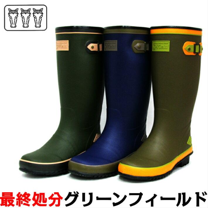 【送料無料】【ミツウマ】Gフィールド グリーンフィールドL2001 メンズ 紳士 防寒 長靴 レインブーツ