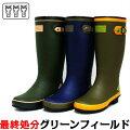 【ミツウマ】GフィールドグリーンフィールドL2001メンズ紳士防寒長靴レインブーツ【新入荷】【売れ筋】【オススメ】