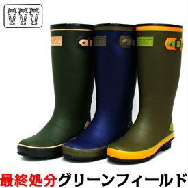 【ミツウマ】Gフィールド グリーンフィールドL2001 メンズ 紳士 防寒 長靴 レインブーツ