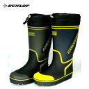【送料無料】ダンロップ ドルマン G326 BG326 インナーブーツ メンズ 防寒ブーツ 防滑