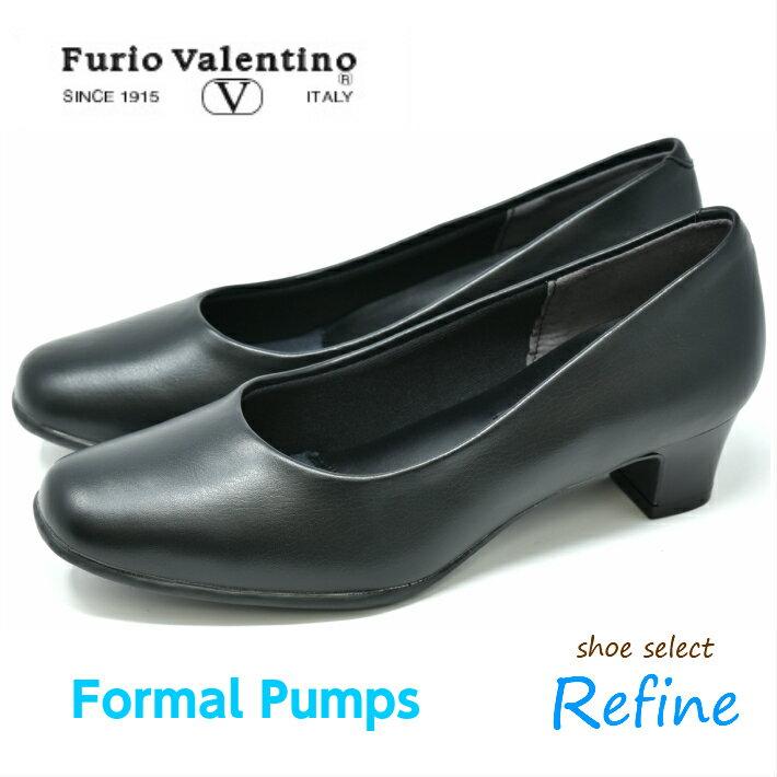 FurioValentino(フリオバレンチノ)3451,フォーマル、リクルート、やさしい履き心地!プレーンパンプス、ブラック、通勤 ふかふかクッションインソール、防滑ソール、幅広設計4E 黒、冠婚葬祭、靴、レディースシューズ、仕事、就職活動(シューセレクトリファイン)