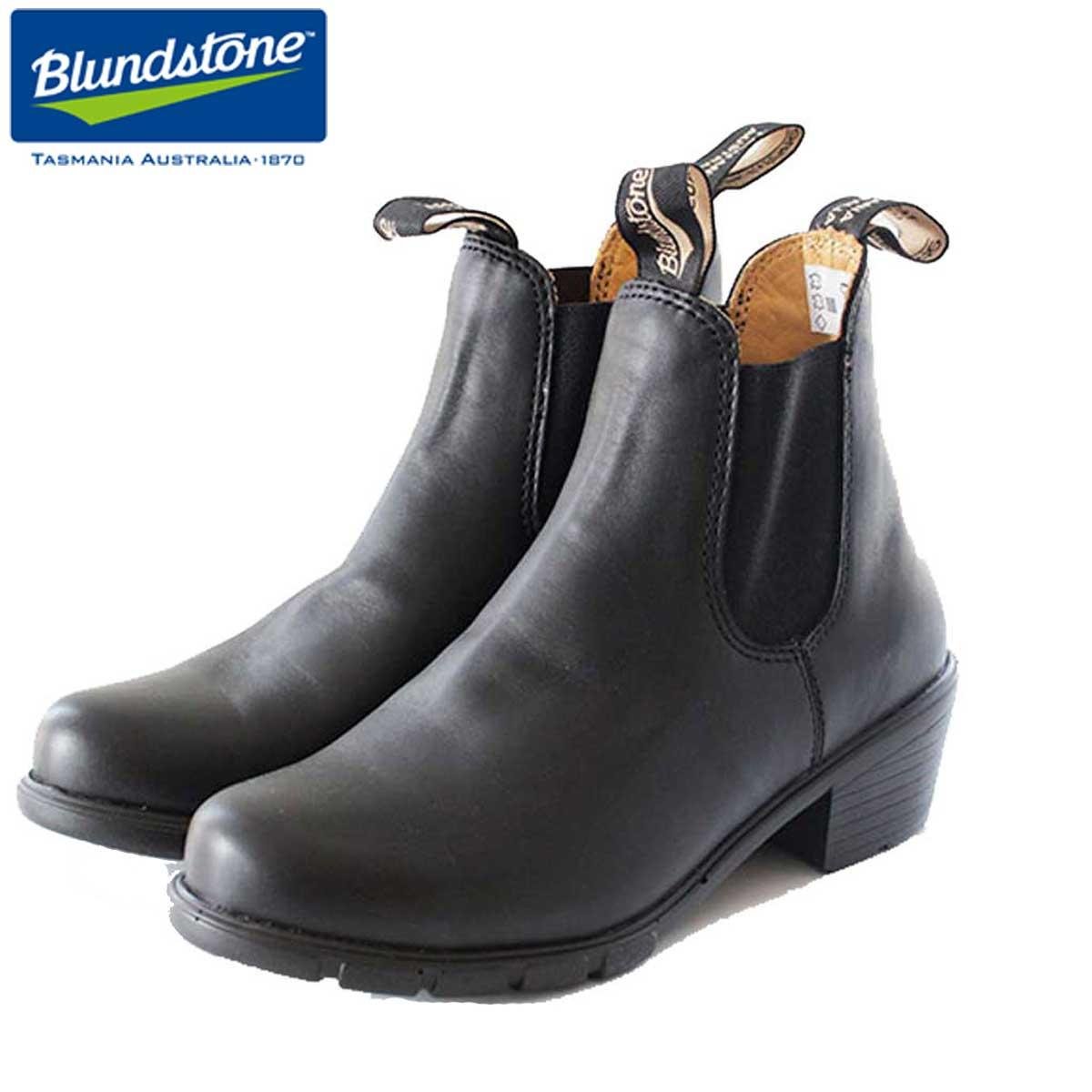 ブランドストーン Blundstone BS1671 009 (レディース) ブラック 「靴」