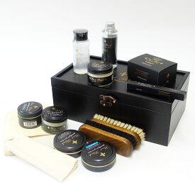 磨きのプロ達が創り上げたシューケアセット(上質木箱入り)Boot Black ブートブラック ブラックベルベットセット(日本製)コロンブス《Boot Black》正規取扱店