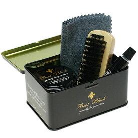 磨きのプロ達が創り上げたシューケアセットBoot Black ブートブラック スプリッツァーセット(日本製)コロンブス《Boot Black》正規取扱店