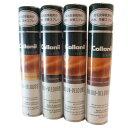 スエード革製品用補色・栄養・耐水スプレーCollonil コロニル(ドイツ製)ヌバック・ベロアスプレー(起毛素材専用ス…