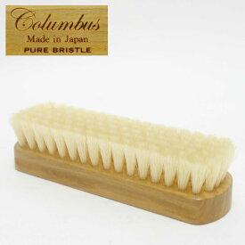 Columbus コロンブス ブリストルブラシ 良質な豚毛ブラシ(日本製)で靴磨き