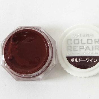 《メール便可》傷隠し補色クリームCOLUMBUSコロンブスCOLORREPAIRカラーリペア(日本製)ツヤ革の靴のキズを補修します