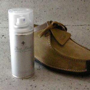 起毛革を汚れから守るスエードの補色・汚れ防止スプレーCOLUMBUS コロンブスBoot Black SILVER LINE(日本製)スエードスプレー(SUEDE SPRAY)靴 シューズ