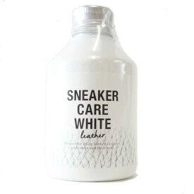 COLUMBUS コロンブス(日本製) SNEAKER CARE WHITE スニーカーケア ホワイトレザー