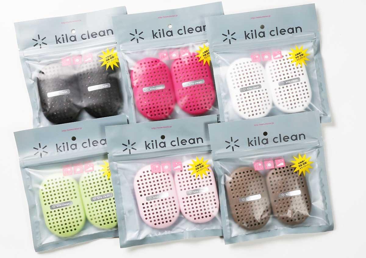 靴の消臭・除菌kila clean キラクリーン菌の繁殖を抑え、靴の中を抗菌化します(日本製)