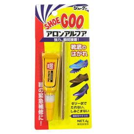 靴底のはがれ(接着剤) SHOE GOO シューグー アロンアルファ(瞬間接着剤) 靴の緊急補修剤 メール便可