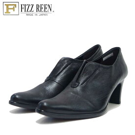 フィズリーン FIZZ REEN 2943 ブラック(レディース) 6cmヒール ポインテッドトゥ 甲深 パンプス(日本製)「靴」