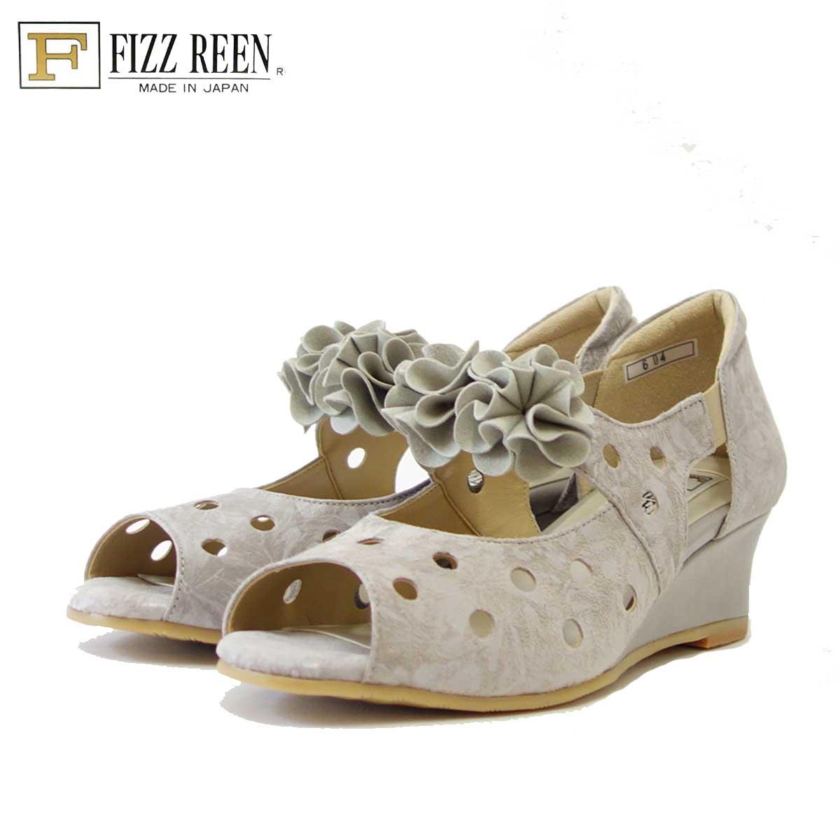 フィズリーン FIZZ REEN 604 ベージュ(レディース) 快適EEEのオープントゥウェッジパンプス(日本製)「靴」