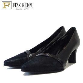 フィズリーン FIZZ REEN 9915 ブラック(レディース) 6cmヒール ポインテッドトゥ 斜めカット パンプス(日本製)「靴」