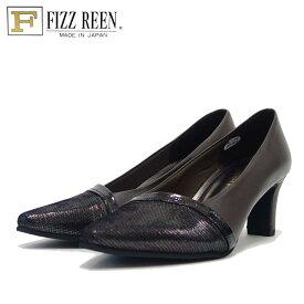 フィズリーン FIZZ REEN 9915 チャコール(レディース) 6cmヒール ポインテッドトゥ 斜めカット パンプス(日本製)「靴」