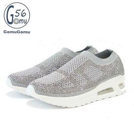 Gomu56 ゴムゴム 5527 グレー ゴムメッシュスリッポン(レディース)「靴」