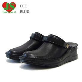 ジェイエス ハートラベル JS Heartlavel 88 ブラック(レディース)日本製 ゆったりEEEの楽ちんサボ「靴」