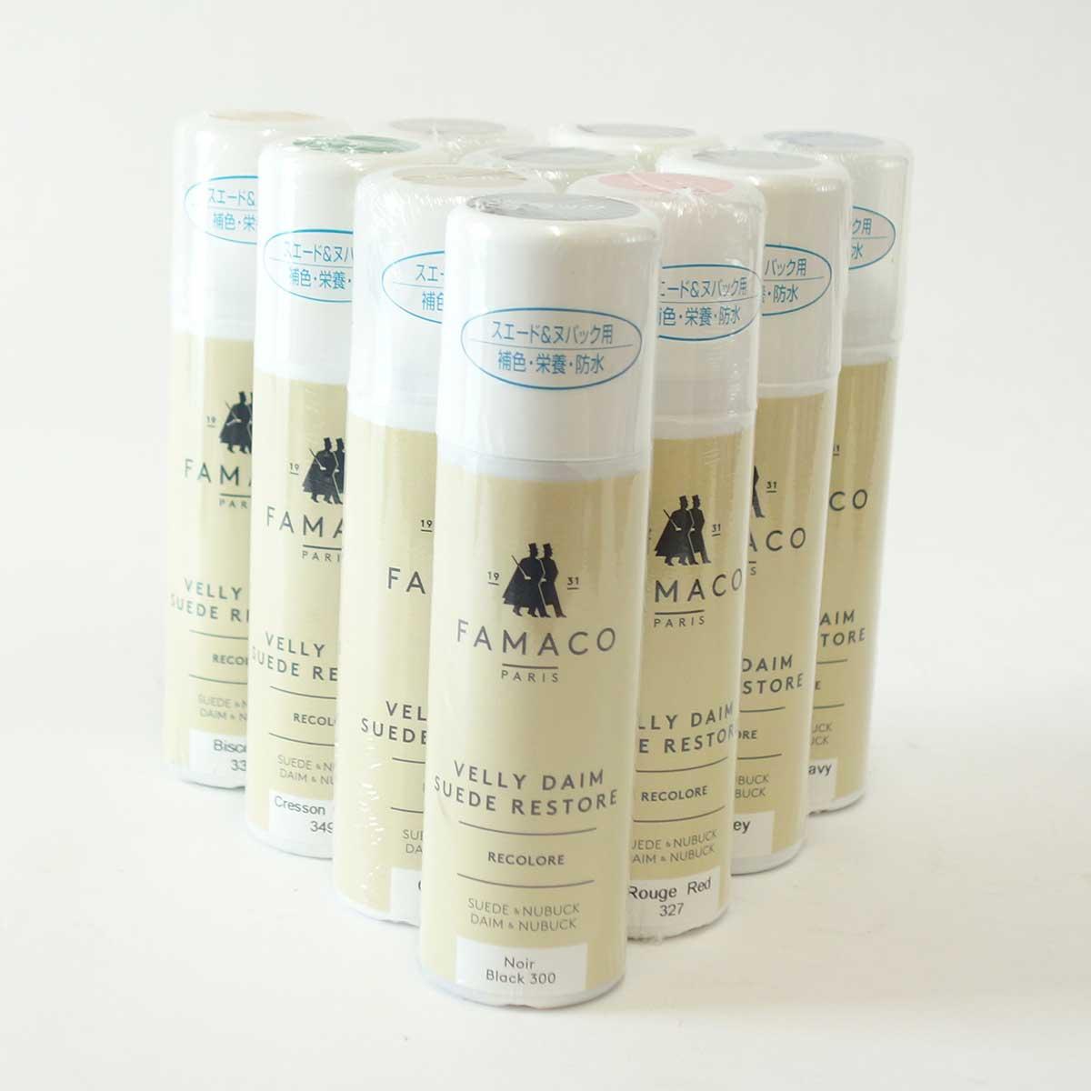 スエード・ヌバック専用補色・栄養・防水リキッドFAMACO ファマコ スエードカラーダイムリキッド