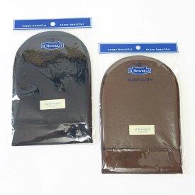 M.MOWBRAY M.モゥブレィ グローブクロス 靴磨きクロス モウブレイ R&D メール便可