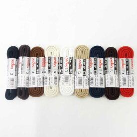 《メール便可》靴ひも(シューレース)丸紐タイプ(4mm)pedag ペダック SHOE LACE 520(ドイツ製)ウォーキングシューズやワークブーツに最適(2本入り)靴 シューズ