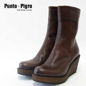 イタリア製ウェッジブーツPunto Pigro プントピグロZ5 ダークブラウン「靴」