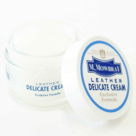 M.MOWBRAY M.モゥブレィDELICATE CREAM(デリケートクリーム)60mlソフトレザー用・栄養・潤い・柔軟効果(イタリア製)モウブレイ R&D