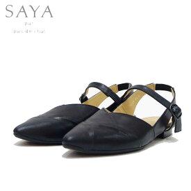 SAYA(サヤ) 50718 ブラック バックストラップシューズ「靴」