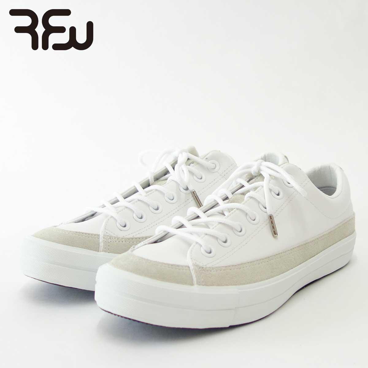 RFW アールエフダブリュー BAGEL-LO LEATHER(ユニセックス)1812252 カラー:ホワイト 天然皮革のローカットスニーカー 「靴」
