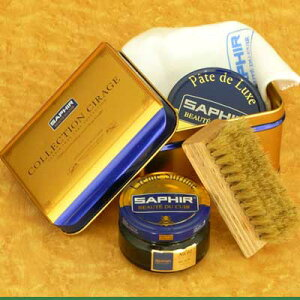 フランスの靴クリームセット(オリジナル缶入り)SAPHIR サフィール シューシャインセットシューケアコレクション(基本セット)靴 シューズ