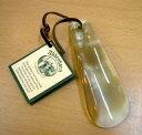 天然材質 水牛の角を使用した靴ベラ(英国製)Abbey Horn Works アビィ・リアルシューホーンP 11 (約11cm)