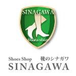 靴のシナガワ