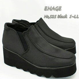 波なみ 厚底ソール ENAGE 525 エナージェ K-525 ブラック 軽量 ソール 厚底靴 スポンジソール シューズお仕事履き、美脚シューズレディース シューズ