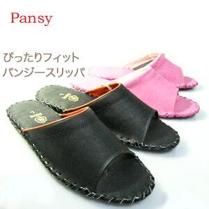 【婦人室内履き】Pansy 9505 手編み製法でプレゼントにも人気パンジー 室内履き スリッパ pansy 9505 ブラック、ローズ 、 ブラウン、グリーン 女性用 スリッパ パンジースリッパ スリッパ パ