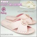 Pansy パンジー 婦人室内履き No,8681 ピンク、アイボリー パンジースリッパハンドメイド だから、しなやかにフィットして足に優しい履き心地ルーム シ...