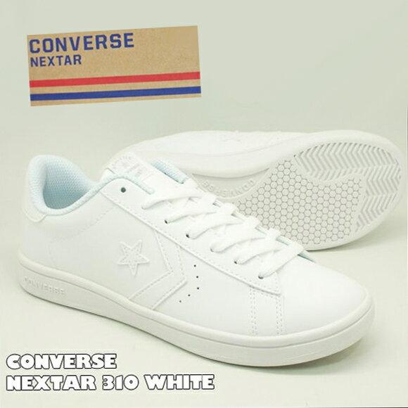 期間限定 送料無料!CONVERSE NEXTAR 310 WHITE 通学靴 白靴 コンバース 白スニーカー ネクスター 310 ホワイト ホワイトスニーカーレディース/メンズ 通学スニーカー22.5cm~ ビックサイズ 29cmまで