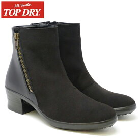 アサヒシューズ トップドライ レディスショートブーツ サイドジッパー レインシューズ ゴアテックス TDY 3969 靴 レディス 婦人靴 ブラック