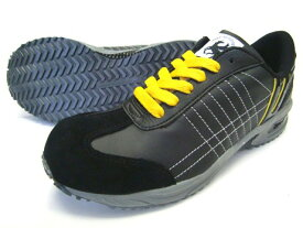 帯電防止機能装備の滑らない安全靴 ハイパーVソール セーフティースニーカー ハイパーV211 日進ゴム 24.5cm-29.0cm メンズ レディース