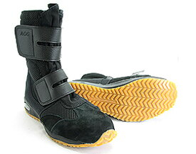 Hyper V #970AGG セーフティー スニーカー ハイパーVソール 日進ゴムの滑りにくい靴 24.5cm-29.0cm