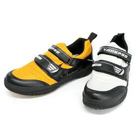 ハイパーV 屋根プロ#1300 滑らない靴 耐滑・耐熱・耐油性能 日進ゴムの滑りにくい靴 24.5cm-29.0cm 【★ハイパーV】