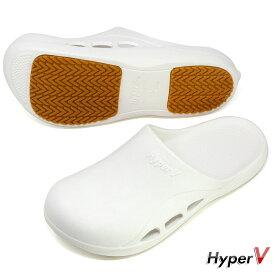 介護者のための入浴介護用サンダル ハイパーVピタット3 日進ゴム 滑りにくい靴 22.5cm-28.0cm