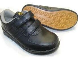 安全靴 ハイパーV SPIDER MAX #6200 スパイダーMAX6200 ハイパーVソール 滑らない靴 鉄先芯安全スニーカー 日進ゴム