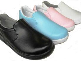 滑らない靴 ハイパーV5000 厨房シューズ ハイパーVソール搭載 Hyperv#5000 日進ゴム 滑りにくい靴 先芯なし コックシューズハイパー 3E相当 軽量 抗菌 防臭