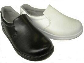 先芯 安全靴 ハイパーV HyperV #5100 ( 5600 後継品 ) 厨房安全シューズ 厨房靴 コックシューズ 滑りにくい靴 日進ゴム メンズ レディース