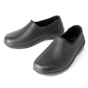 超軽量 軽くて滑らない 耐油 ガーデニングシューズ 厨房靴 コックシューズ 完全防水 一体成型 力王 ブラック